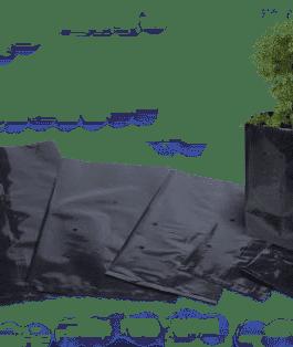 Bolsa Plástica para Almácigo y Plantas de 12×12 – 100 unidades